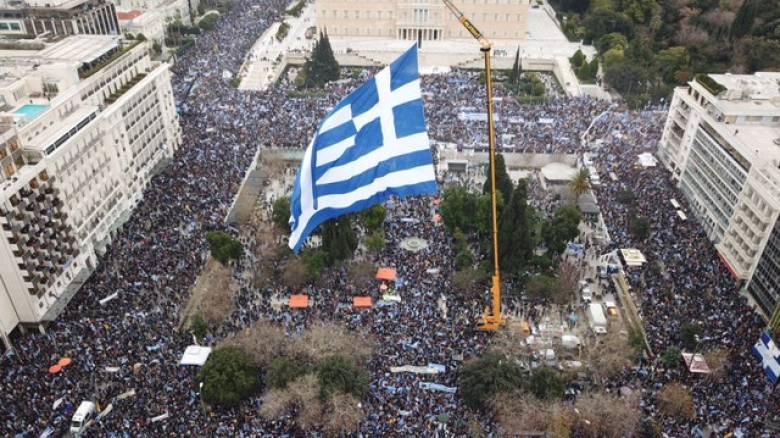Συλλαλητήριο Αθήνα: Μεγάλο συλλαλητήριο για τη Μακεδονία