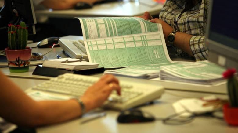 Μη ληξιπρόθεσμα χρέη προς το Δημόσιο: Πώς να τα ρυθμίσετε σε 12 ή 24 δόσεις
