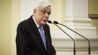 Παυλόπουλος: Η Ελλάδα αποτελεί προκεχωρημένο φυλάκιο της Δύσης και της Ε.Ε