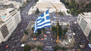 Συλλαλητήριο Αθήνα: Πλάνα της μεγάλης συγκέντρωσης της Κυριακής από αέρος