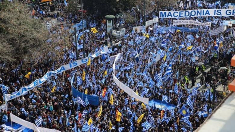 Συλλαλητήριο για τη Μακεδονία: Οι διαφορετικές αναγνώσεις και η «μάχη» του αριθμού των συμμετεχόντων