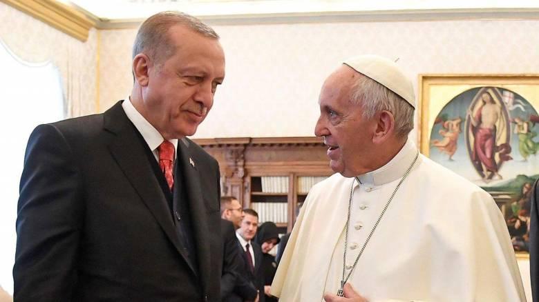 Βατικανό: Τετ α τετ Ερντογάν με τον Πάπα Φραγκίσκο