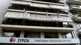 Ερώτηση ΝΔ για το ακίνητο του ΣΥΡΙΖΑ στην Κουμουνδούρου
