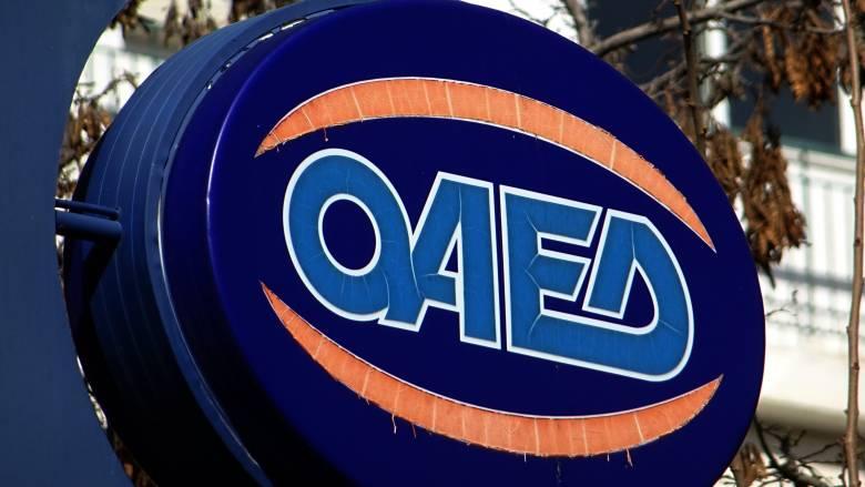ΟΑΕΔ: Αναρτήθηκαν οι πίνακες για 7.180 θέσεις εργασίας σε 34 δήμους