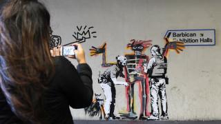 Αυτός είναι ο μυστικοπαθής καλλιτέχνης Banksy;
