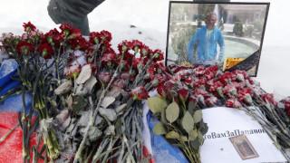 Με στρατιωτικές τιμές η κηδεία του Ρώσου πιλότου που σκοτώθηκε στη Συρία