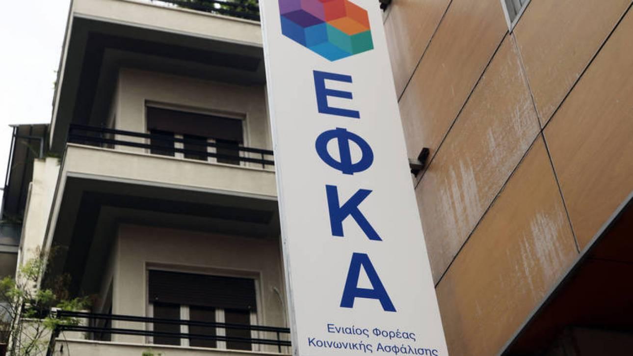 ΕΦΚΑ: Εγκύκλιος για τη χορήγηση σύνταξης λόγω θανάτου