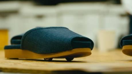 Η Ιαπωνία πήγε τον αυτοματισμό ένα βήμα παραπέρα με... αυτοκινούμενες παντόφλες