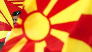 πΓΔΜ: Η κοινή γνώμη είναι πλήρως ενημερωμένη