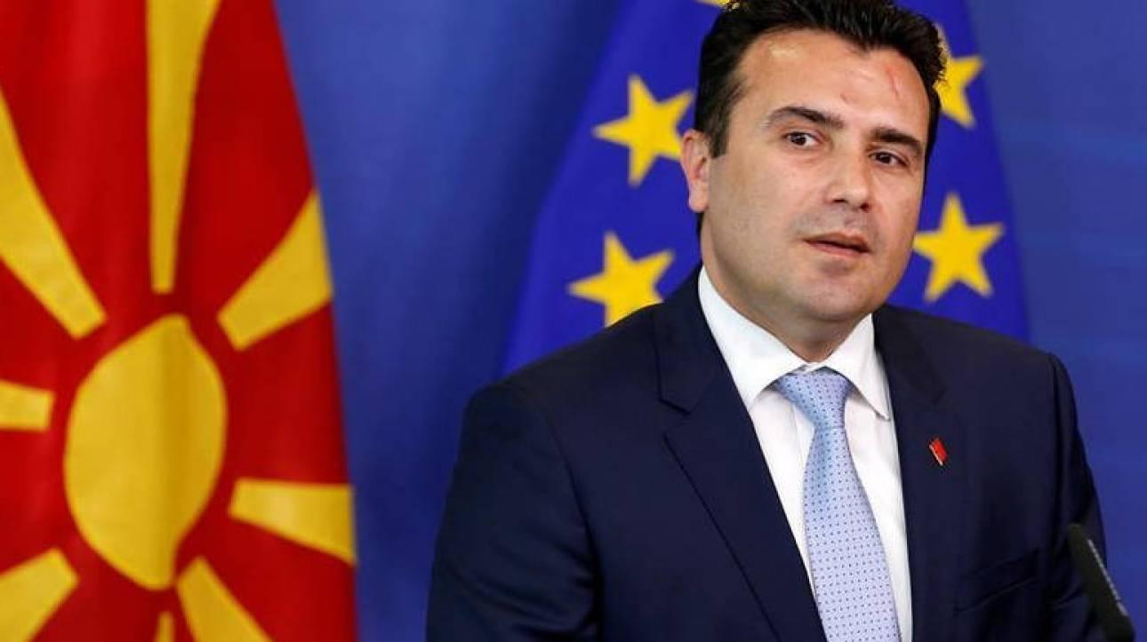 Ζάεφ: Είμαστε έτοιμοι να αποδεχτούμε γεωγραφικό προσδιορισμό στο όνομα της χώρας
