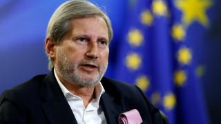 Γιοχάνες Χαν: Σε πρώτη φάση δεν τίθεται λόγος για ένταξη της πΓΔΜ ακόμη στην Ε.Ε.