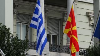 ΥΠΕΞ: Χαιρετίζουμε την απόφαση της πΓΔΜ για την μετονομασία του αεροδρομίου και του αυτοκινητόδρομου