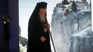 Έκκληση του Πατριάρχη Βαρθολομαίου για την επαναλειτουργία της Θεολογικής Σχολής της Χάλκης