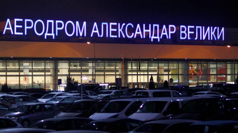 πΓΔΜ: Εντός των ημερών οι πινακίδες με τα νέα ονόματα του αεροδρομίου και του αυτοκινητόδρομου