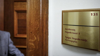 Υπόθεση Novartis: Τι λέει στην κατάθεσή της η μάρτυρας «Αικατερίνη Κελέση»