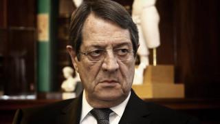 Κύπρος: Αποχωρούν από το κυβερνητικό σχήμα Αναστασιάδη τρεις υπουργοί