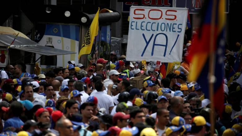 Οριστικοποιήθηκε η ημερομηνία των εκλογών στη Βενεζουέλα