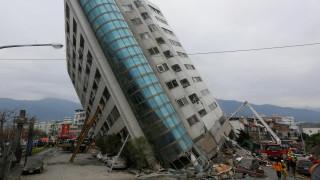 Ταϊβάν: Εννέα νεκροί και 62 αγνοούμενοι από το σεισμό των 6,4 Ρίχτερ