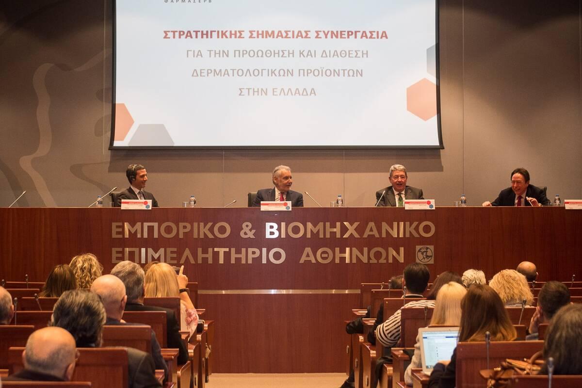 ΦΑΡΜΑΣΕΡΒ ΛΙΛΛΥ Συνέντευξη Τύπου για τη στρατηγική συνεργασία με την ηγετική εταιρεία στον τομέα της δερματολογίας GALDERMA 2