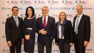 Φαρμασέρβ - Λίλλυ: Συνέντευξη Τύπου για τη στρατηγικής σημασίας συνεργασία