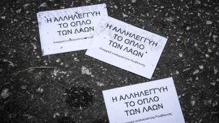 Νέο βίντεο του Ρουβίκωνα από την εισβολή στην Ελληνοαμερικανική Ένωση
