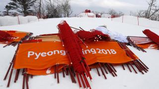 Χειμερινοί Ολυμπιακοί Αγώνες 2018: Το CAS απέρριψε την προσφυγή Ρώσων αθλητών