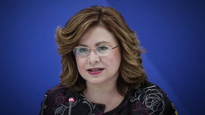 Υπόθεση Novartis: Για σκευωρία κατηγορεί την κυβέρνηση η Μ.Σπυράκη