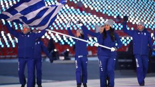 Χειμερινοί Ολυμπιακοί Αγώνες 2018: Η είσοδος των Ελλήνων αθλητών