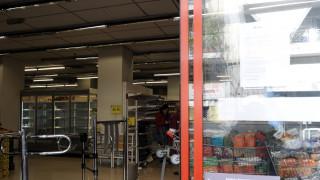 Χαλκιδική: Αυτοκίνητο «εισέβαλε» σε σούπερ μάρκετ