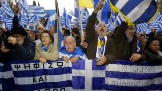 Ακυρώθηκε το συλλαλητήριο της Πάτρας για τη Μακεδονία