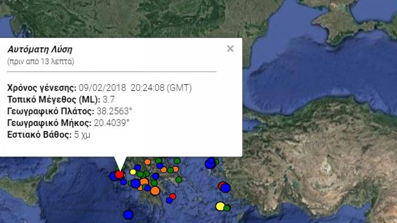 Σεισμός 3,7 Ρίχτερ στην Κεφαλονιά