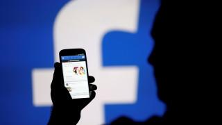 Στα δικαστήρια το Facebook για τη λογοκρισία έργου τέχνης