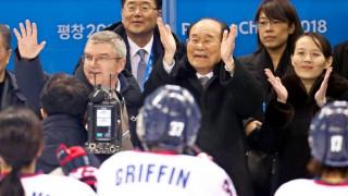 Χειμερινοί Ολυμπιακοί Αγώνες: Ο πρόεδρος της ΔΟΕ μαζί με την αδερφή του Κιμ Γιόνγκ Ουν