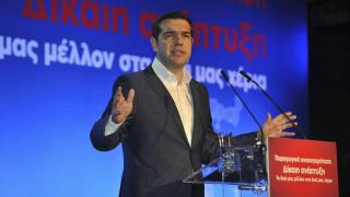 Δέκα χρόνια στην προεδρία του ΣΥΡΙΖΑ ο Τσίπρας – Η ανάρτησή του στο Twitter