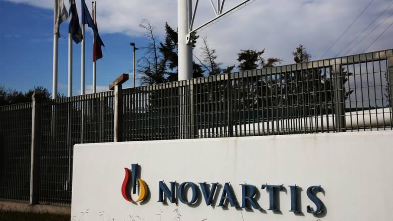 Υπόθεση Novartis: Αίτημα δικαστικής συνδρομής στην Ελβετία υπέβαλαν Ελλάδα και ΗΠΑ