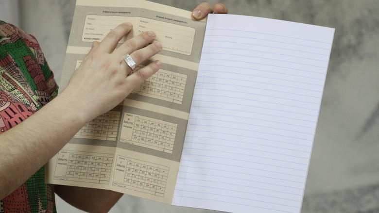Πανελλαδικές Εξετάσεις 2018: Πότε ξεκινά η υποβολή των δηλώσεων
