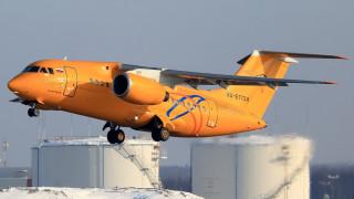Ρωσικό αεροσκάφος χάθηκε από τα ραντάρ-Πληροφορίες για πτώση του στη Μόσχα