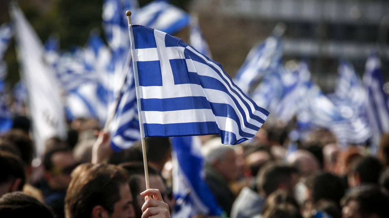 Συγκέντρωση διαμαρτυρίας για τη Μακεδονία από Έλληνες στο Μοναχό