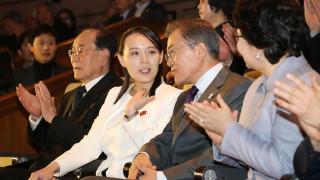 Συναυλία στη Σεούλ παρακολούθησε η αδερφή του Κιμ με τον Νοτιοκορεάτη πρόεδρο