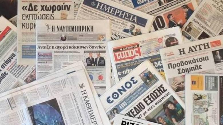 Τα πρωτοσέλιδα των εφημερίδων (12 Φεβρουαρίου)
