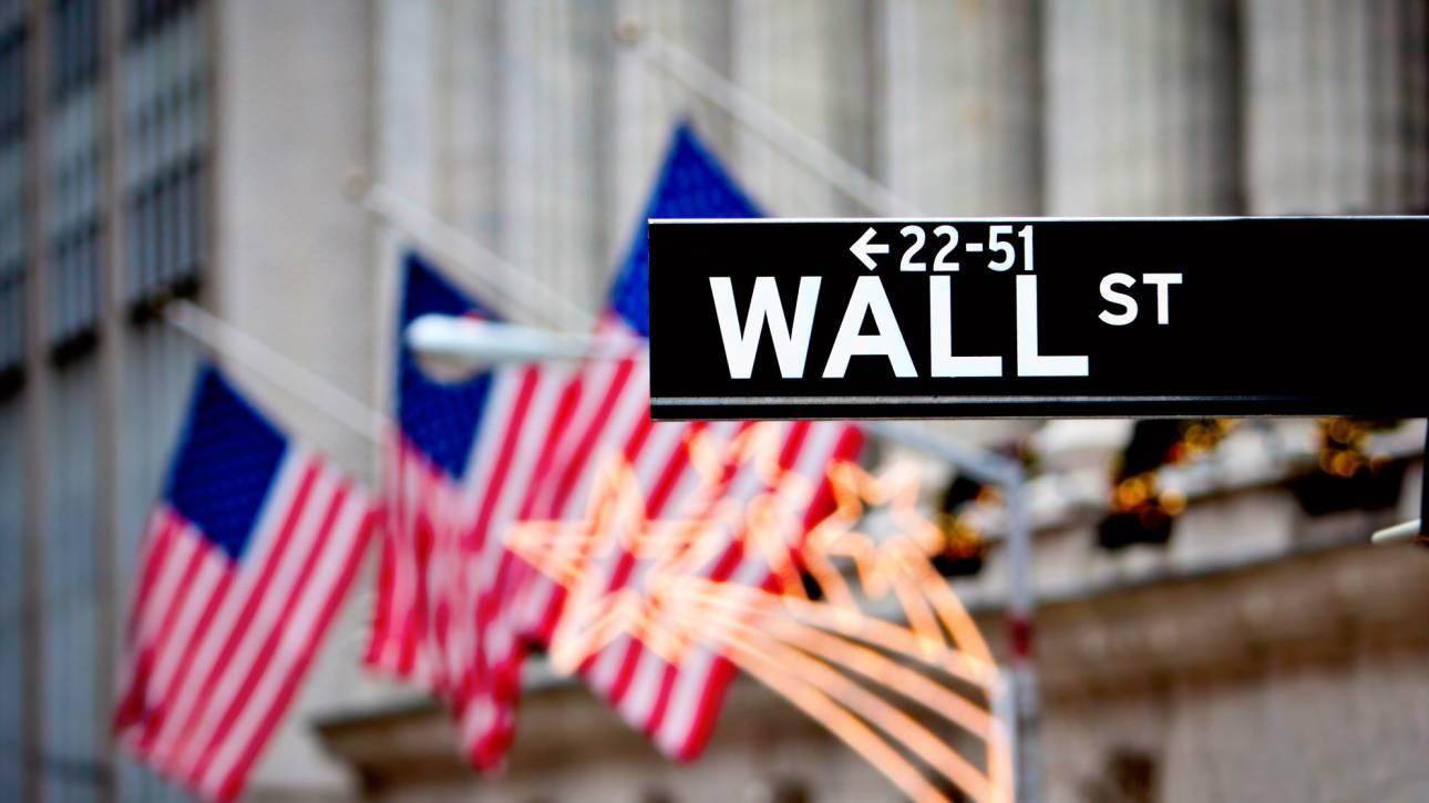 Κρίσιμη η ήμερα του Αγίου Βαλεντίνου για τις διεθνείς αγορές