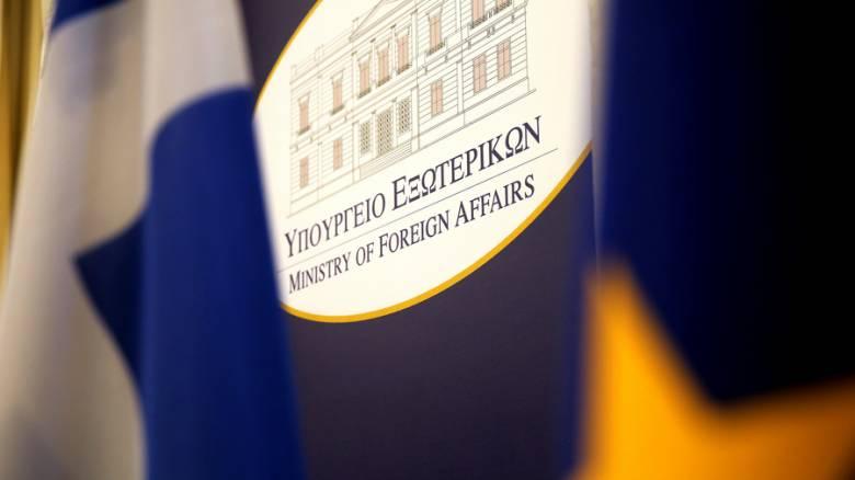 ΥΠΕΞ: Η Τουρκία παραβιάζει κατάφωρα τα κυριαρχικά δικαιώματα της Κύπρου στην AOZ