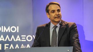 Μητσοτάκης για Novartis: Η υπόθεση παίρνει χαρακτηριστικά πολιτικής δίωξης