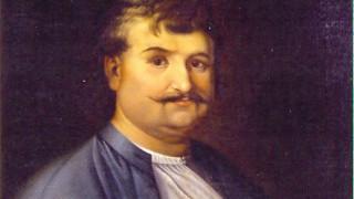 Ίδρυμα Ωνάση: 220 χρόνια μετά το θάνατο του ο οραματιστής Ρήγας Βελεστινλής στο προσκήνιο