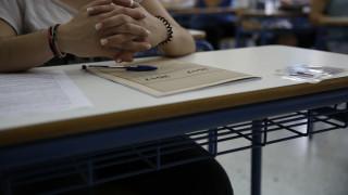 Πανελλαδικές Εξετάσεις 2018: Πότε υποβάλλονται οι φετινές δηλώσεις