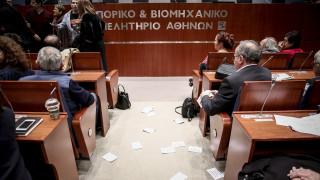 Παρέμβαση του Ρουβίκωνα σε εκδήλωση της νεολαίας του ΣΥΡΙΖΑ – Τουλάχιστον 20 προσαγωγές