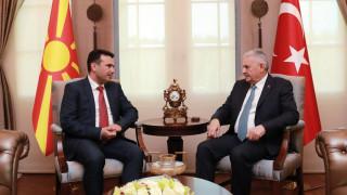 Γιλντιρίμ για πΓΔΜ: Για το όνομα μιας χώρας αποφασίζει η ίδια η χώρα