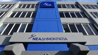 ΝΔ για προσαγωγές μελών Ρουβίκωνα: Ο νόμος δεν πρέπει να εφαρμόζεται μόνο όταν θίγεται ο ΣΥΡΙΖA