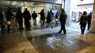 Ηγετικό στέλεχος του Ρουβίκωνα συμμετείχε στην παρέμβαση σε εκδήλωση της νεολαίας ΣΥΡΙΖΑ