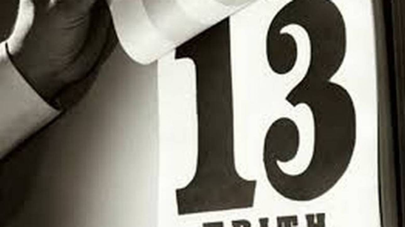 Τρίτη και 13: Γιατί η σημερινή μέρα θεωρείται γρουσούζικη